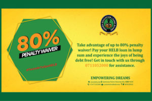 HELB Waiver